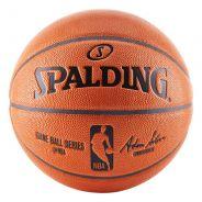Spalding NBA Game Ball Replica Basketball