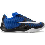 Nike HyperLive Blau Basketballschuh