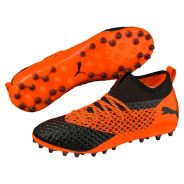 Puma FUTURE 2.2 NETFIT MG Orange