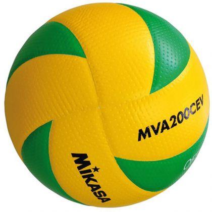 Mikasa MVA 200 CEV Volleyball